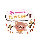 気持ちが伝わる♡スタンプ(チョコ味)(個別スタンプ:06)