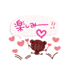 気持ちが伝わる♡スタンプ(チョコ味)(個別スタンプ:07)