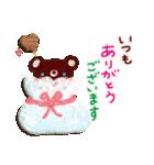 気持ちが伝わる♡スタンプ(チョコ味)(個別スタンプ:08)