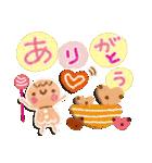 気持ちが伝わる♡スタンプ(チョコ味)(個別スタンプ:09)