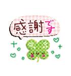 気持ちが伝わる♡スタンプ(チョコ味)(個別スタンプ:10)