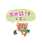 気持ちが伝わる♡スタンプ(チョコ味)(個別スタンプ:11)