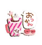 気持ちが伝わる♡スタンプ(チョコ味)(個別スタンプ:12)