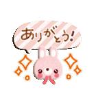 気持ちが伝わる♡スタンプ(チョコ味)(個別スタンプ:13)
