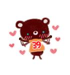 気持ちが伝わる♡スタンプ(チョコ味)(個別スタンプ:14)