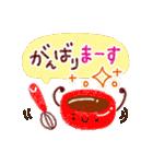 気持ちが伝わる♡スタンプ(チョコ味)(個別スタンプ:17)