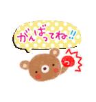 気持ちが伝わる♡スタンプ(チョコ味)(個別スタンプ:18)