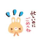 気持ちが伝わる♡スタンプ(チョコ味)(個別スタンプ:19)
