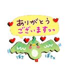 気持ちが伝わる♡スタンプ(チョコ味)(個別スタンプ:20)