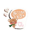 気持ちが伝わる♡スタンプ(チョコ味)(個別スタンプ:22)