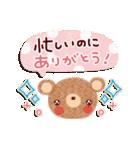 気持ちが伝わる♡スタンプ(チョコ味)(個別スタンプ:23)