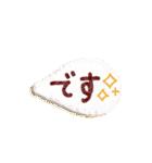 気持ちが伝わる♡スタンプ(チョコ味)(個別スタンプ:24)