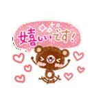 気持ちが伝わる♡スタンプ(チョコ味)(個別スタンプ:25)