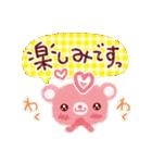 気持ちが伝わる♡スタンプ(チョコ味)(個別スタンプ:26)