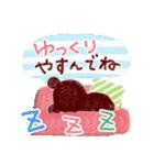 気持ちが伝わる♡スタンプ(チョコ味)(個別スタンプ:29)