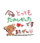 気持ちが伝わる♡スタンプ(チョコ味)(個別スタンプ:30)