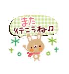 気持ちが伝わる♡スタンプ(チョコ味)(個別スタンプ:31)