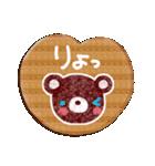 気持ちが伝わる♡スタンプ(チョコ味)(個別スタンプ:32)