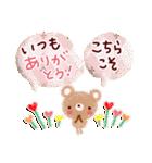 気持ちが伝わる♡スタンプ(チョコ味)(個別スタンプ:33)