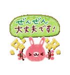 気持ちが伝わる♡スタンプ(チョコ味)(個別スタンプ:34)