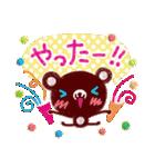 気持ちが伝わる♡スタンプ(チョコ味)(個別スタンプ:36)