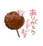 気持ちが伝わる♡スタンプ(チョコ味)(個別スタンプ:37)