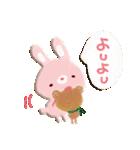 気持ちが伝わる♡スタンプ(チョコ味)(個別スタンプ:38)