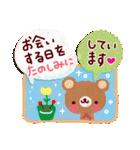 気持ちが伝わる♡スタンプ(チョコ味)(個別スタンプ:39)