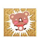 気持ちが伝わる♡スタンプ(チョコ味)(個別スタンプ:40)