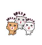 動く!3匹の子ネコ!(個別スタンプ:01)