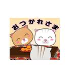 動く!3匹の子ネコ!(個別スタンプ:08)