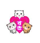 動く!3匹の子ネコ!(個別スタンプ:13)