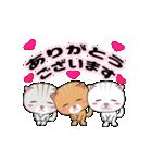 動く!3匹の子ネコ!(個別スタンプ:14)