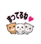 動く!3匹の子ネコ!(個別スタンプ:16)
