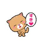 動く!3匹の子ネコ!(個別スタンプ:17)