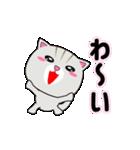 動く!3匹の子ネコ!(個別スタンプ:21)