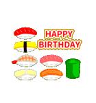 【動く★お誕生日】ゴールド(個別スタンプ:04)