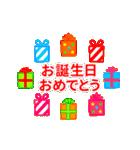 【動く★お誕生日】ゴールド(個別スタンプ:09)