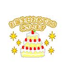 【動く★お誕生日】ゴールド(個別スタンプ:10)