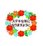 【動く★お誕生日】ゴールド(個別スタンプ:14)