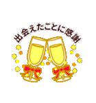 【動く★お誕生日】ゴールド(個別スタンプ:15)