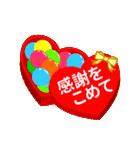 【動く★お誕生日】ゴールド(個別スタンプ:16)