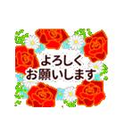 【動く★お誕生日】ゴールド(個別スタンプ:17)