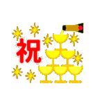 【動く★お誕生日】ゴールド(個別スタンプ:18)
