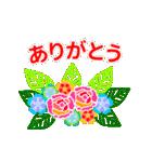【動く★お誕生日】ゴールド(個別スタンプ:19)