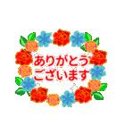 【動く★お誕生日】ゴールド(個別スタンプ:20)