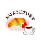 【動く★お誕生日】ゴールド(個別スタンプ:21)