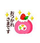 【動く★お誕生日】ゴールド(個別スタンプ:22)
