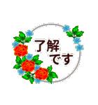 【動く★お誕生日】ゴールド(個別スタンプ:23)