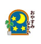 【動く★お誕生日】ゴールド(個別スタンプ:24)